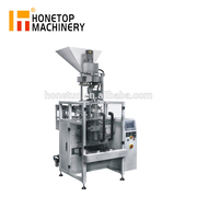 automatic vertical packaging machine for beans